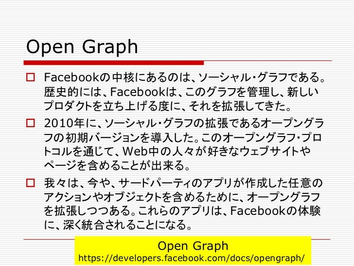 facebook graph api access token example